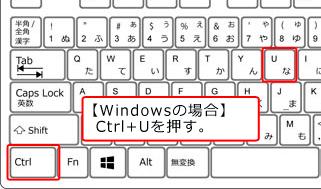 Windowsの場合